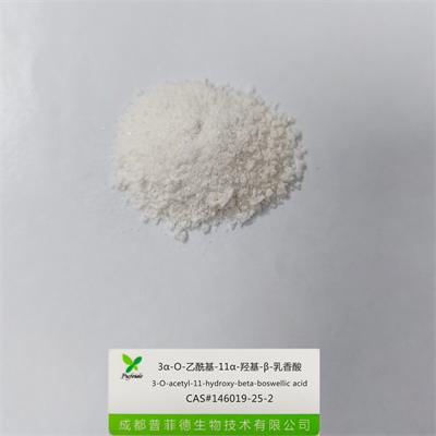 3α-O-乙酰基-11α-羟基-β-乳香酸