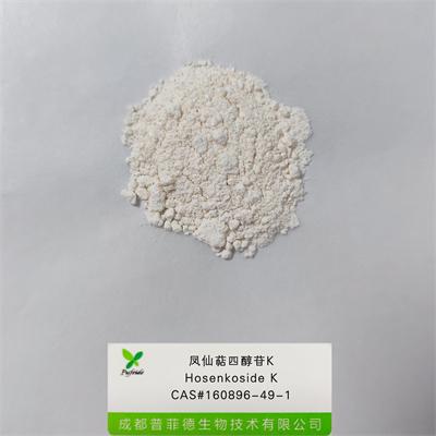 凤仙萜四醇苷K