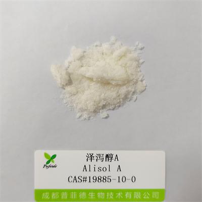 泽泻醇A 19885-10-0 普菲德新品发布